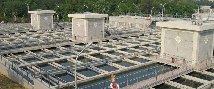 زلالساز پولساتور (Pulsator) در تصفیه آب